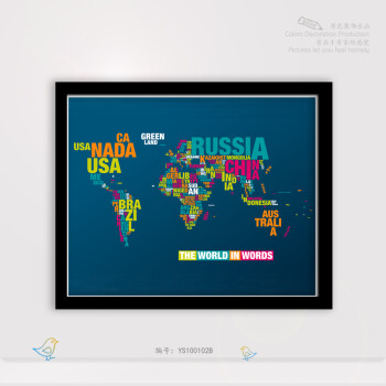 世界地图 创意英文字母挂画