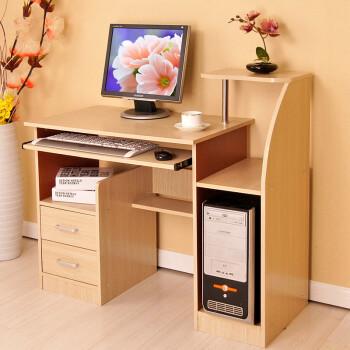亿家达 台式电脑桌办公 简约书桌办公桌写字桌 简易电脑桌台式桌家用