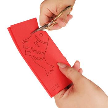 小鸡啄米 diy剪纸手工材料包 儿童剪窗花彩纸益智动手小制作 趣味亲子