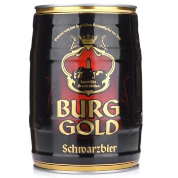 德国 Burggold 金城堡黑啤酒5L桶装