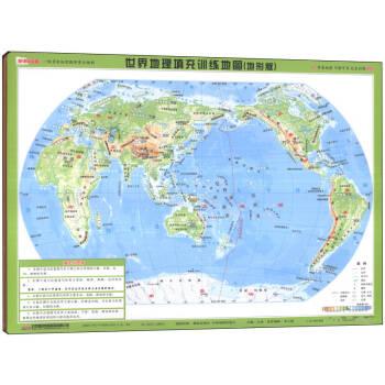 地图+填充地理地图
