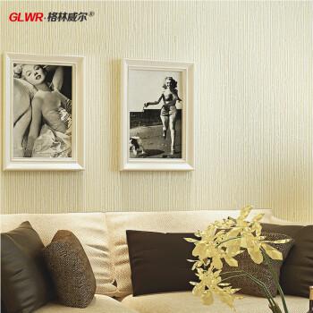 格林威尔 现代简约纯色素色墙纸图片