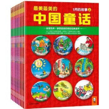 中国亚马逊 12万图书 满200-100 促销活动(20点档)活动今天结束