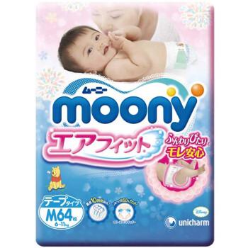 中国亚马逊 纸尿裤 2件/3件1口价 促销活动
