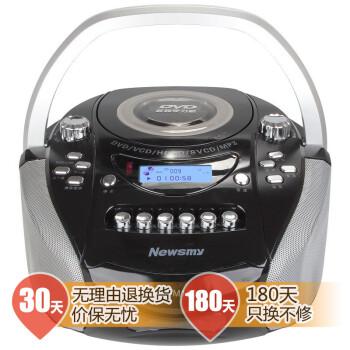 纽曼(Newsmy)DVD-M100 黑色 多功能学习机\录音机\复读机