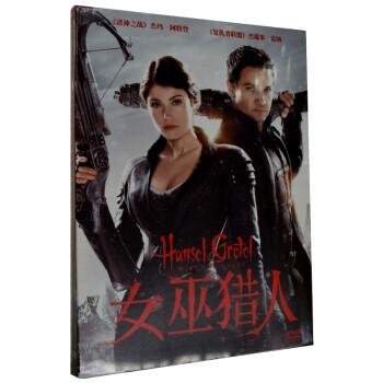 电影碟中英女巫动作电影DVD9双语电影珍藏关于非洲好看猎人v电影图片