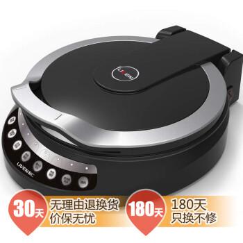 利仁(Liven) LRG-300TB 电饼铛