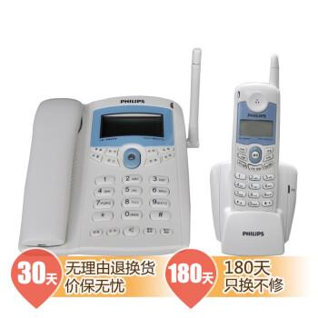 飞利浦(PHILIPS)TD-6816A模拟无绳电话子母机(白色)