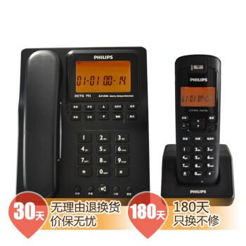 飞利浦(PHILIPS)DCTG792 来电显示 无绳电话机 子母机(蓝色)