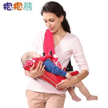 抱抱熊 bébéar 多功能四季款宝宝婴儿背带 四合一912 红色 均码