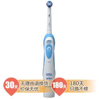 博朗(BRAUN)欧乐B DB4510电动牙刷