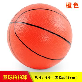 伊诺特幼儿园儿童充气球篮球户外玩具
