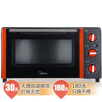美的(Midea)MG25NF-AD 电烤箱  25L 家用大容量 多功能烘焙