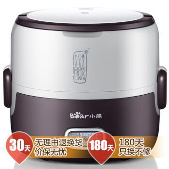 小熊(bear)DFH-S2016 多功能蒸煮电热饭盒 加热保温饭盒 1.3L