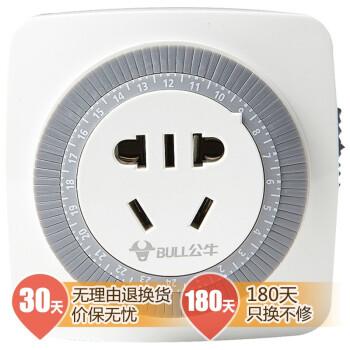 公牛(BULL)GND-2 机械定时通断电 定时器插座 24小时循环 电热水器适用/手机伴侣
