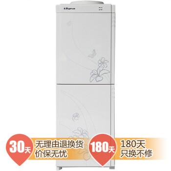 沁园(QINYUAN) YLR0.7-5(YLD1460W) 立式电子制冷饮水机