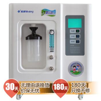 美菱(MeiLing)ZB-3BW 制氧机 带雾化功能 医用级别 小型家用 氧气机 吸氧器