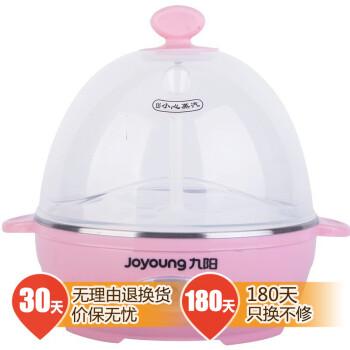 九阳(Joyoung)ZD-5W05 多功能家用智能蒸蛋/煮蛋器 5个