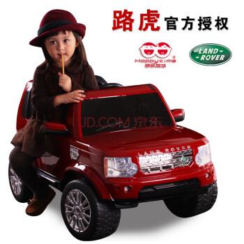 快乐年华路虎儿童电动车 四轮可坐遥控电动汽车 正品 中国红双驱高清图片