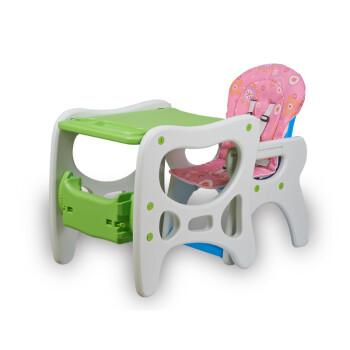 环球娃娃 环球娃娃婴儿餐椅 组合式可调节吃饭儿童餐椅图片
