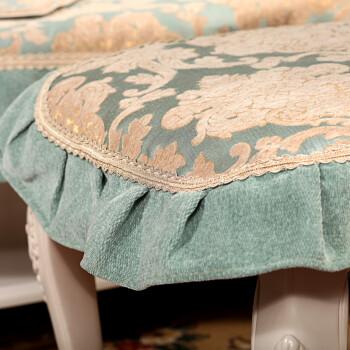 舒布艺坊 椅垫套欧式绣花布艺餐椅坐垫套雪尼尔绒可定做 天蓝色 椅垫图片