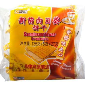 菲律宾进口 Sanmiusunflower 新苗 向日葵 香橙夹心饼干 135g ¥8.9,1件¥49