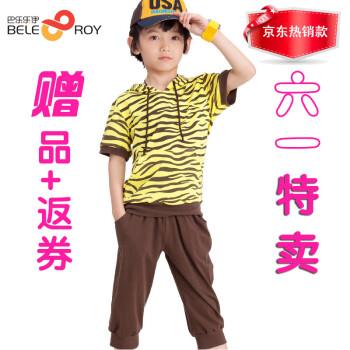 ELE.ROY男童夏装纯棉短裤短袖T恤男童套装008 亮黄色 110