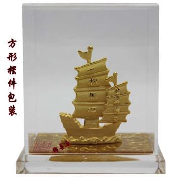 24K金绒沙金工艺品汽车摆件金帆船摆件一帆风顺船商务礼品家居装饰