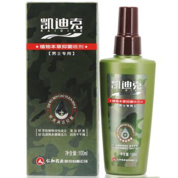 【京东自营】凯迪克 男士洗液 抑菌喷剂 植物本草 100ml