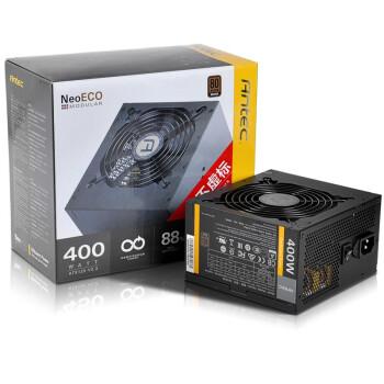 安钛克(Antec) 额定400W Neo Eco 400M 电源 80PLUS铜牌/模组化线材管理/ 120mm双滚珠轴承静音风扇