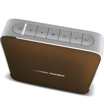 哈曼卡顿(Harman/Kardon)Esquire 音乐精英 便携蓝牙音箱 会议扬声器 棕色