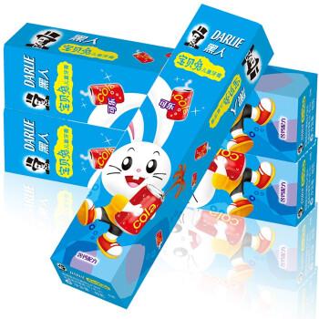 黑人(DARLIE)宝贝兔儿童可乐味牙膏40g(三支)
