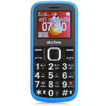创维移动 L160 GSM 老人手机  61.8元