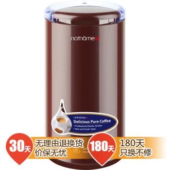 北欧欧慕(nathome) NMD266电动磨豆机
