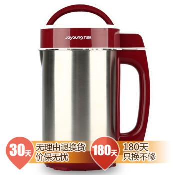 九阳(Joyoung)DJ12B-A603DG 多功能无网全钢豆浆机