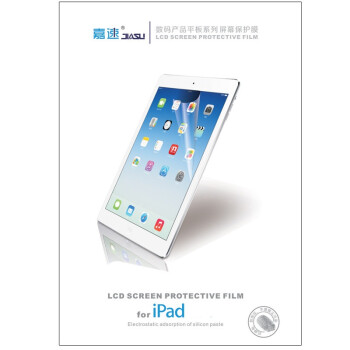 ����(Jiasu)The new iPad/iPad2/iPad3/iPad4ͨ�÷�ָ��/��ѣ��/ĥɰ��Ļ����Ĥ/��Ĥ