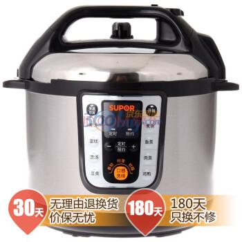 苏泊尔(supor)CYSB50YC3C-100电压力锅 5L 一锅双胆!