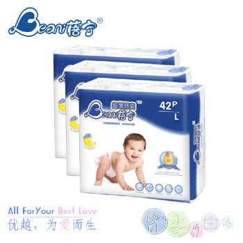 蓓宁蓝版纸尿裤中薄和超薄 L码42片 中包组合装3包 尿不湿男女宝宝