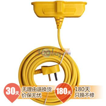 公牛(BULL)GN-C1 3位10米 插座/插排/插线板