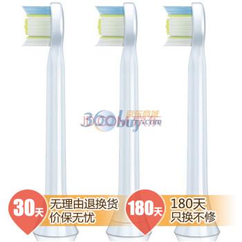 飞利浦Philips HX6073/05 钻石亮白型声波震动牙刷刷头 迷你型(3个装)¥169,叠加300-50等