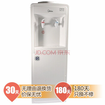美的(midea)MYR718S-X 温热型饮水机