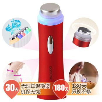 东用(DOYUNG) DY-M318R 彩光嫩肤美容仪器