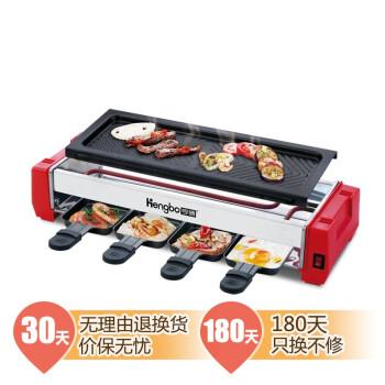 亨博(hengbo) SC-508-4 电热烧烤炉 铁板烧 无烟烤肉炉 美国杜邦认证