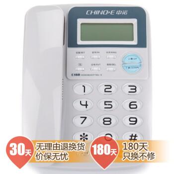 中诺(CHINO-E) C168 免电池/一键重拨/防雷抗干扰电话机座机办公/家用座机电话/固定电话座机 灰白色