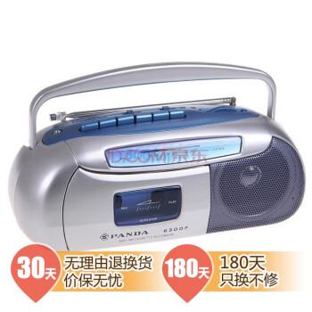 熊猫(PANDA)6300F 便携式收录机录音机磁带机播放机播放器熊猫品牌老年人礼物
