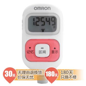 欧姆龙(OMRON) HJ-204-P 电子计步器 (粉色)