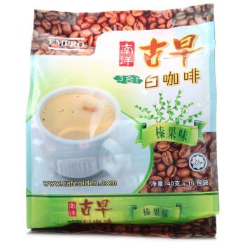 马来西亚进口 Cafe Olden南洋古早榛果味白咖啡600g*2包¥55