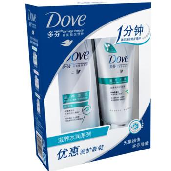 Dove 多芬 滋养水润洗发乳400ml+发膜精华护发素180ml