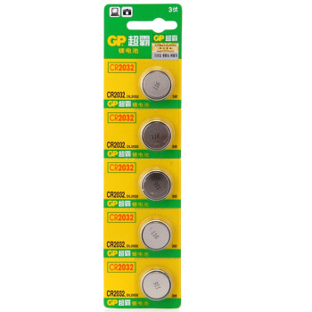 超霸(GP) CR2032-2IL5 锂电池 纽扣超值耐用型5粒/卡