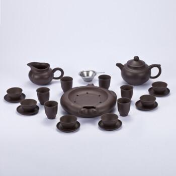 新格调宜兴紫砂功夫茶具 22头紫泥富贵鱼茶海杯碟礼盒